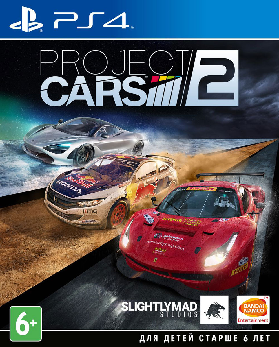 Zakazat.ru Project Cars 2 (PS4)