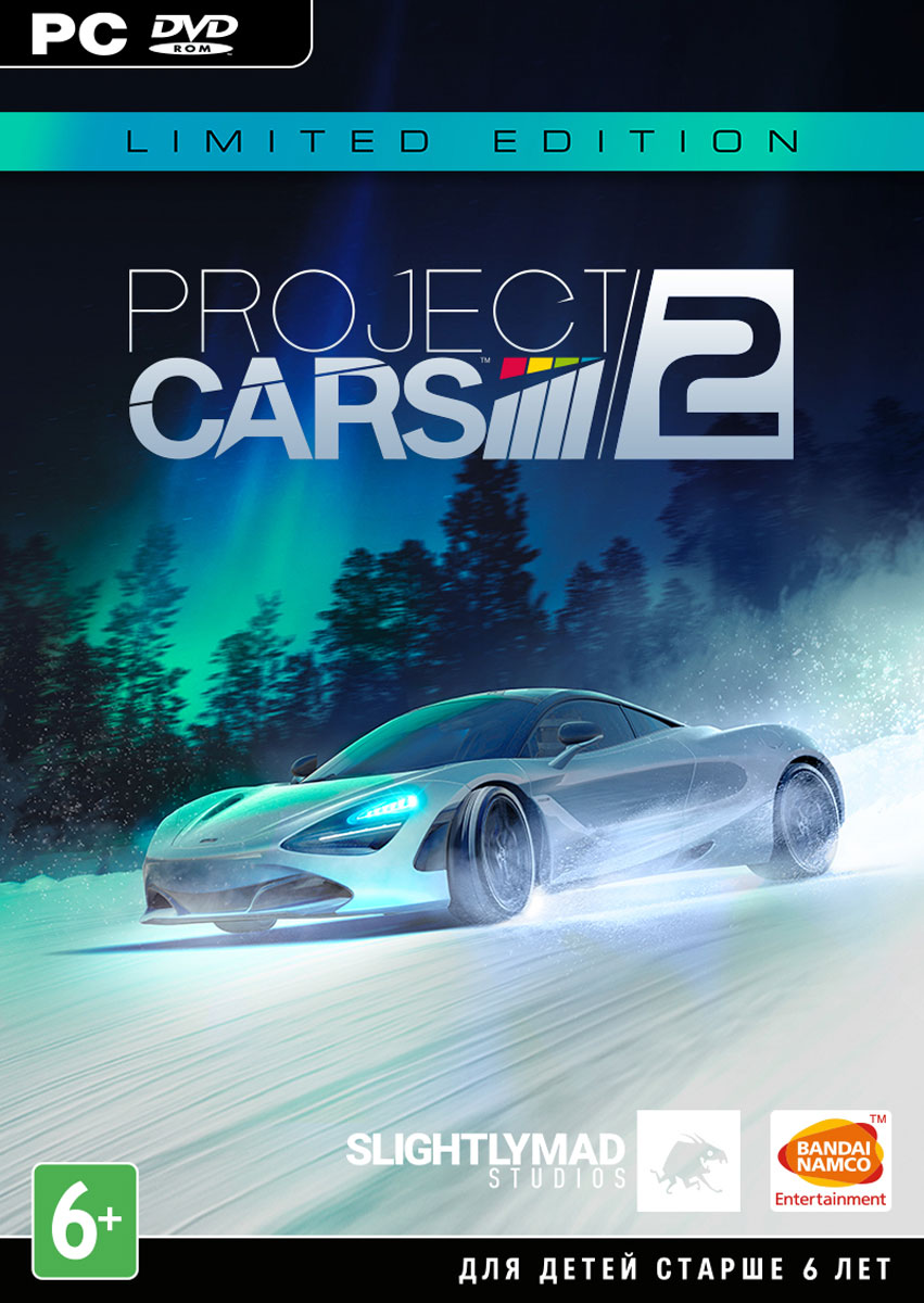 Project Cars 2. Limited Edition