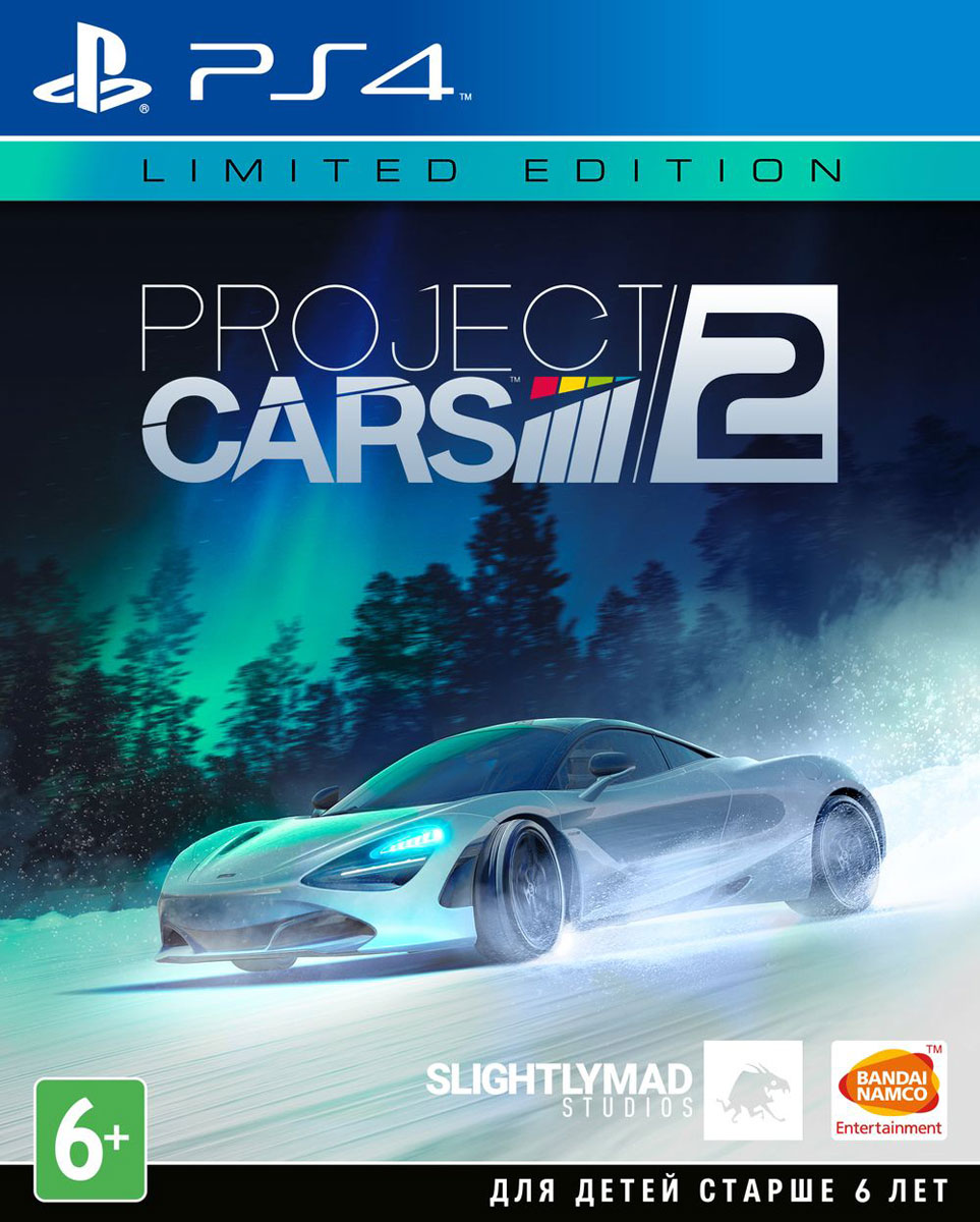 Project Cars 2. Limited Edition (PS4)