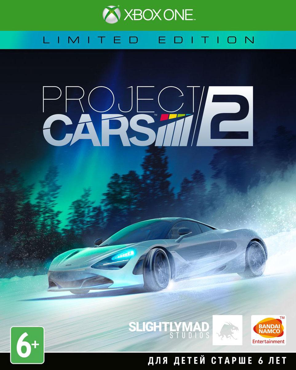 все цены на  Project Cars 2. Limited Edition (Xbox One)  онлайн