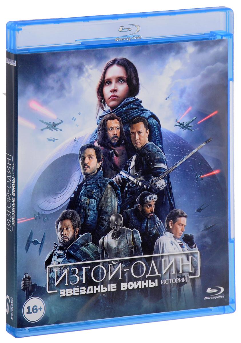 Изгой-один: Звездные войны. Истории (2 Blu-ray) личные мотивы