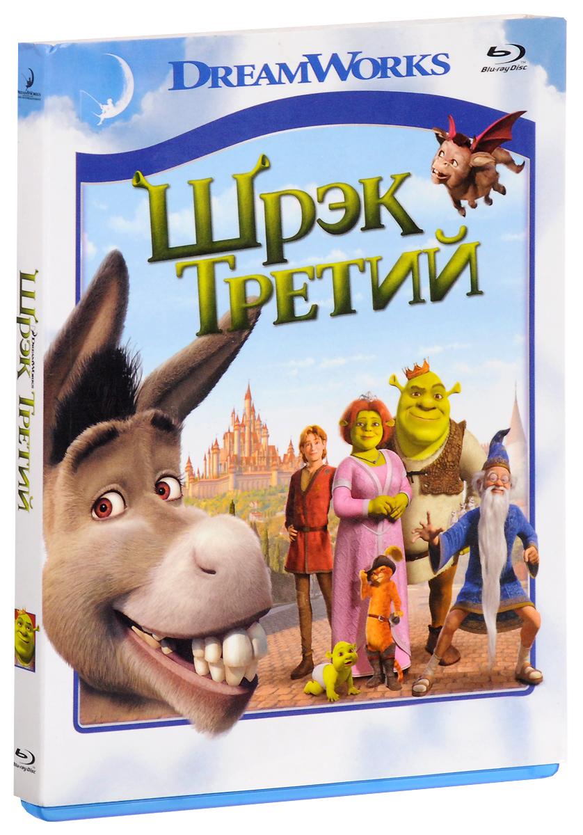 Шрэк Третий (Blu-ray)