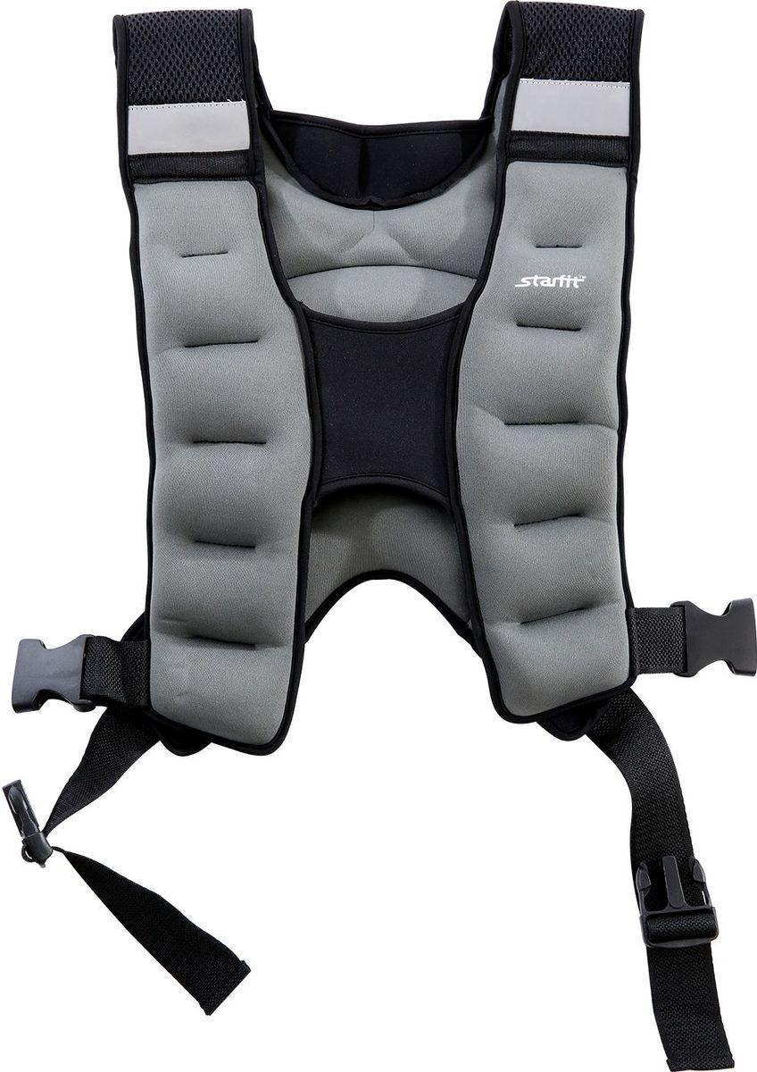 Жилет-утяжелитель Starfit  WT-301 , цвет: серый, 5 кг - Фитнес
