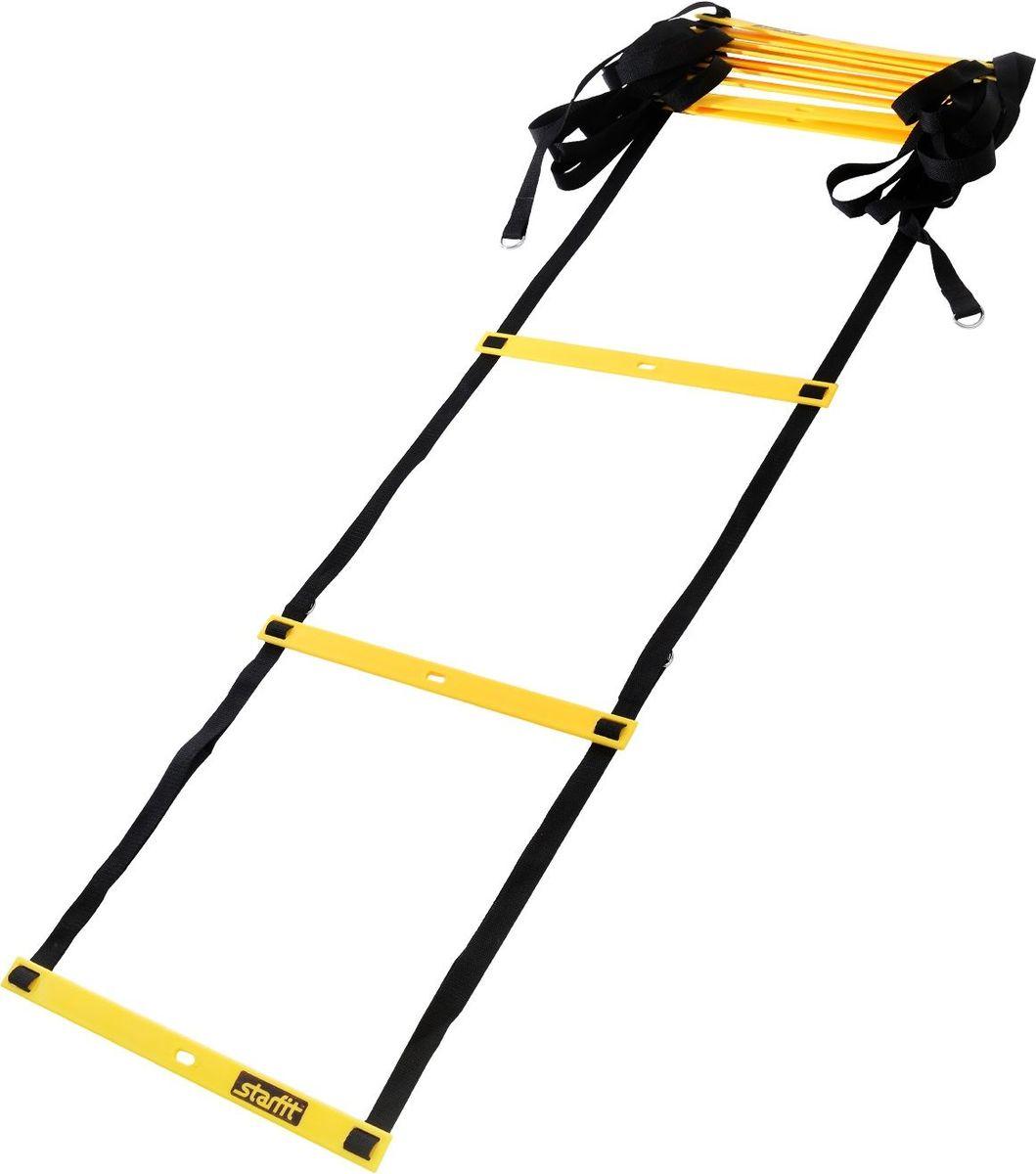 Лестница координационная Starfit FA-601, цвет: желтый, черный, 6 мУТ-00009803Лестница координационная FA-601– высокоэффективный универсальный аксессуар комплексного типа. Упражнения на координационной лестнице тренируют скорость и выносливость, повышают контроль над балансом тела. Эти качества необходимы в игровых видах спорта. Благодаря габаритам тренажера занятия легко провести не только в зале, но и на улице или на природе.