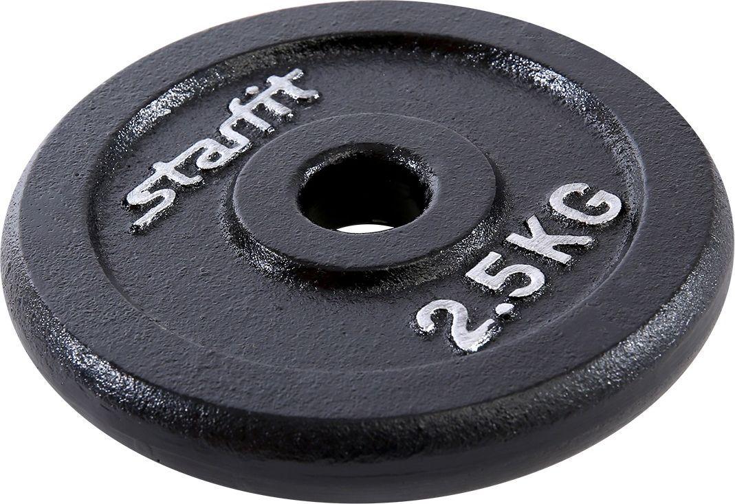 Диск Starfit BB-204, чугунный, цвет: черный, посадочный диаметр 26 мм, 2,5 кг диск чугунный starfit bb 204 25 кг