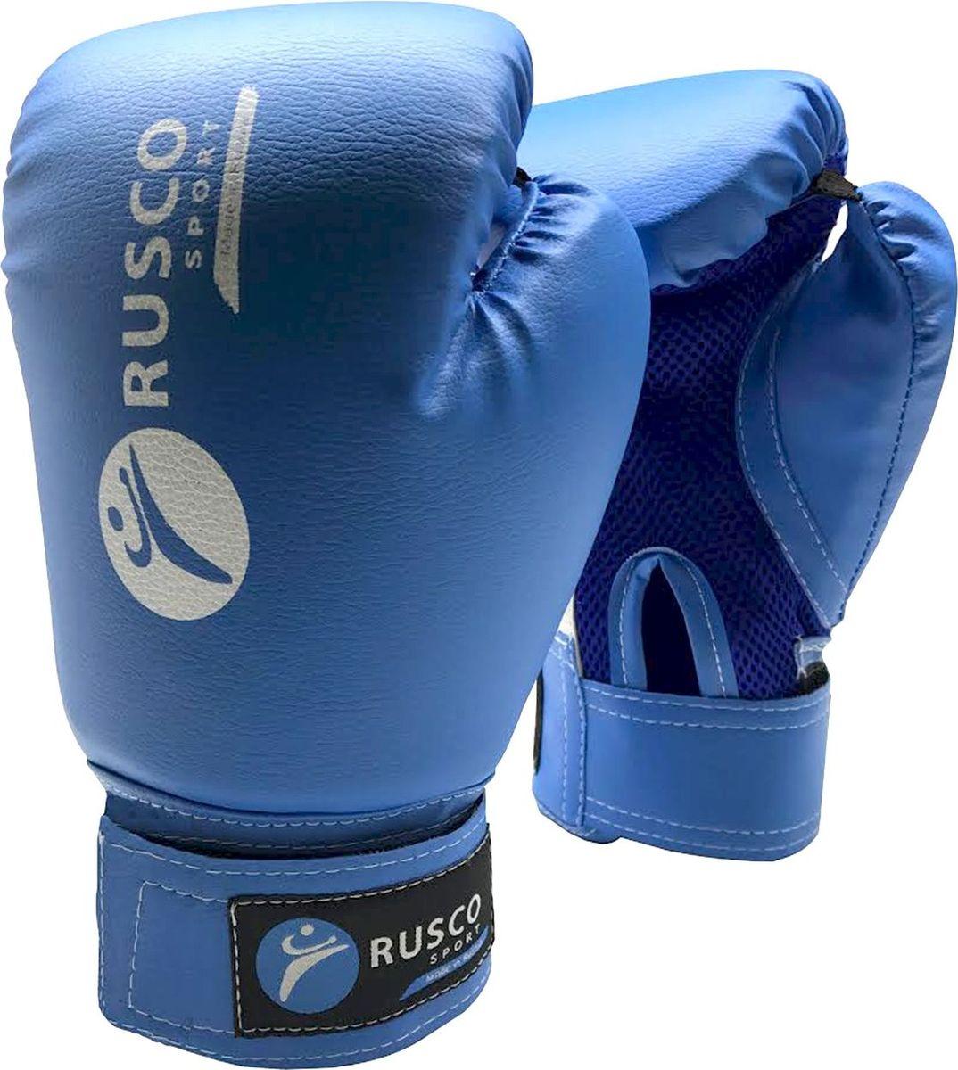 Перчатки боксерские Rusco, цвет: синий. Вес 8 унций перчатки боксерские atemi agbg 001 натуральная кожа серия gel