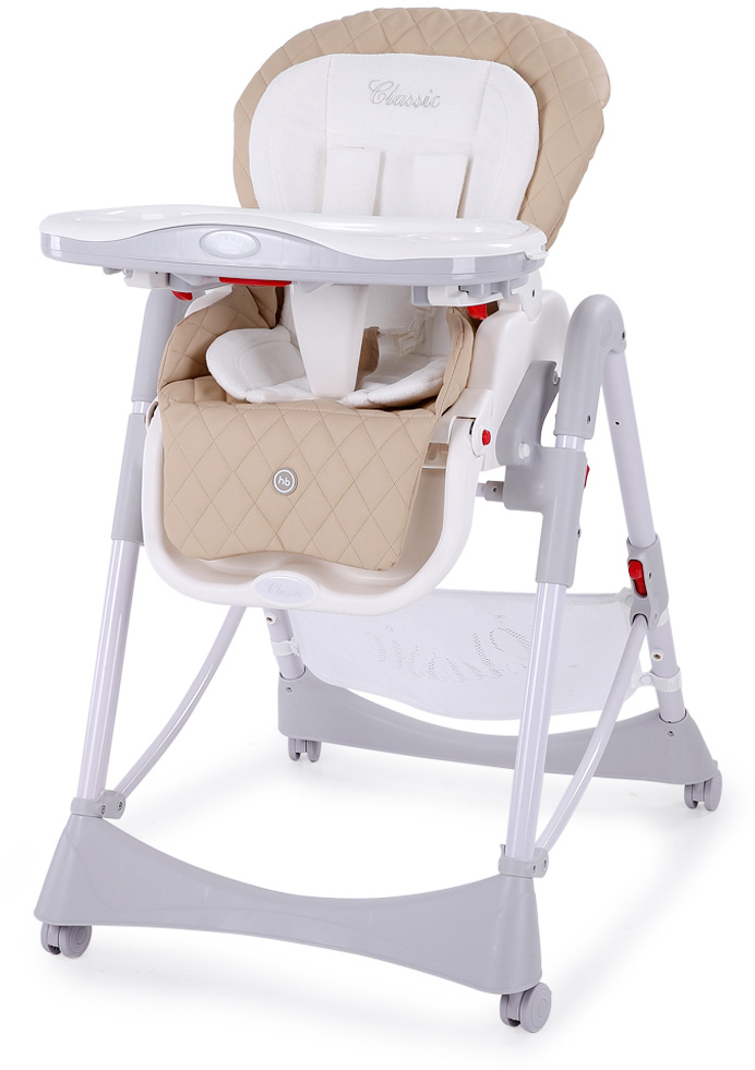 Стульчик для кормления Happy Baby William Beige -  Все для детского кормления