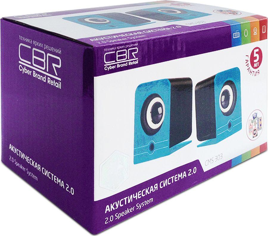 CBR CMS 303, Blueакустическая система