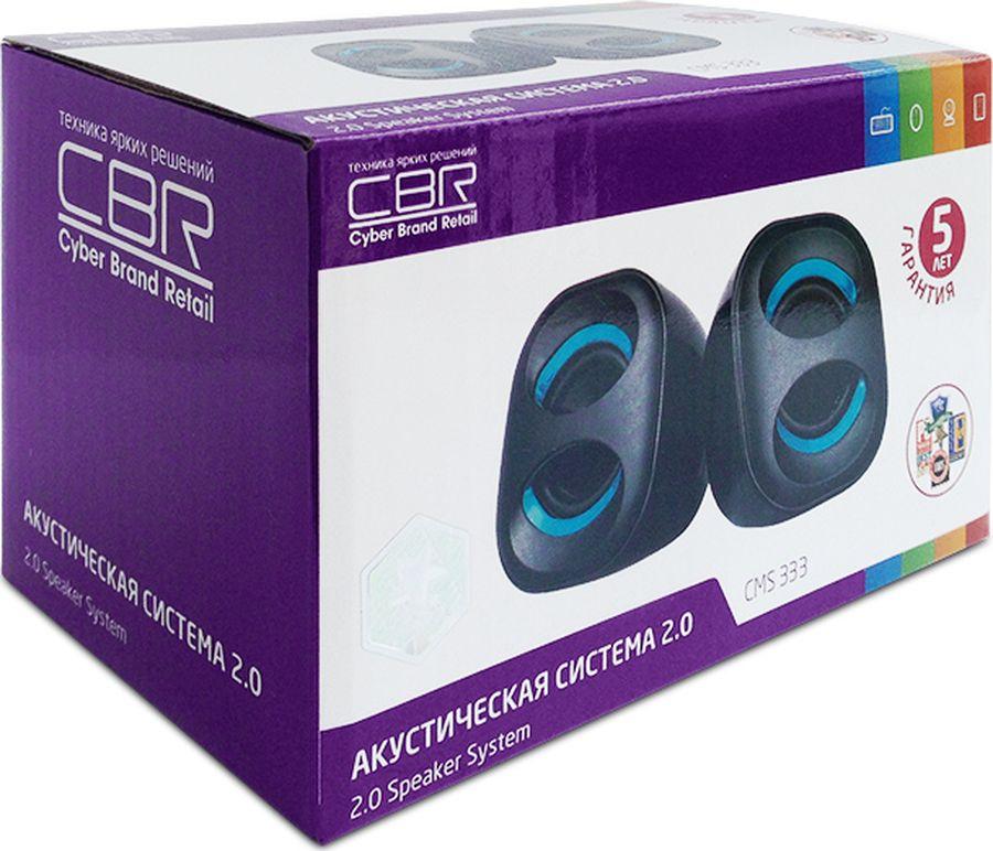 CBR CMS 333, Black Blueакустическая система
