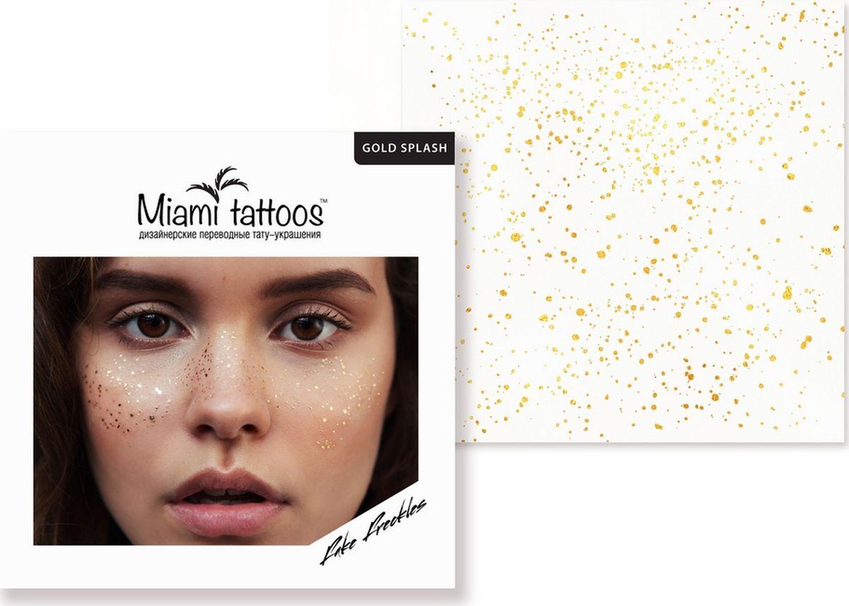 Miami Tattoos Переводные тату-веснушки Gold Splash 1 лист 10см*10смMT0031Веснушки – один из главных трендов в макияже последнего времени. Даже если у вас нет своих собственных веснушек, вы можете быть на острие моды вместе с золотыми веснушками Miami tattoos. Наносить золотые капельки можно по-разному: подчеркивать ими отдельную часть лица или щедро покрывать крапинками переносицу, скулы и даже плечи. Главное, что сделать это очень просто - достаточно приложить тату к сухой коже и аккуратно промокнуть ее влажным полотенцем. Удаляются золотые веснушки Miami Tattoos тоже элементарно - с помощью масла, но до этого выдержат любое испытание. Ставьте хэштеги #золотыевеснушки и будьте на острие моды!