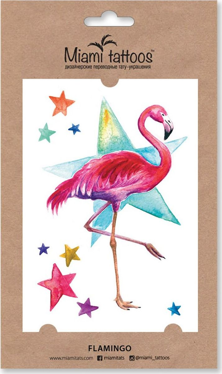 Miami Tattoos Акварельные переводные тату Flamingo 1 лист 10см*15см miami tattoos комплект переводных татуировок new romance