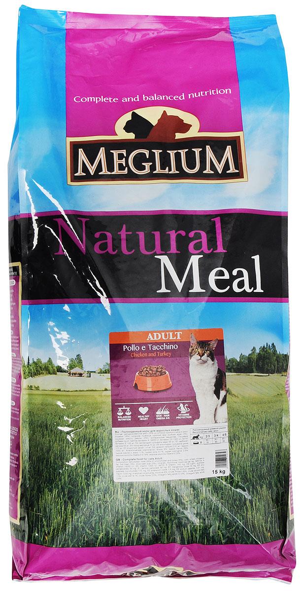 Корм сухой Meglium для кошек, с курицей и индейкой, 15 кгMGS0315Полноценный, сбалансированный и очень вкусный корм Meglium предназначен для взрослых кошек. Куриное мясо и мясо индейки - это первый источник высокоусвояемых белков со сбалансированным набором аминокислот, рыба является источником полноценных белков и содержит большое количество Омега-3 жирных кислот - все это дополняет сбалансированная доза минералов, витаминов и таурина, благодаря чему корм удовлетворяет все пищевые потребности вашей кошки.Товар сертифицирован.