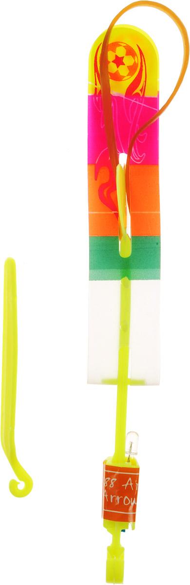 Veld-Co Вертушка Лепесток с рогаткой цвет желтый