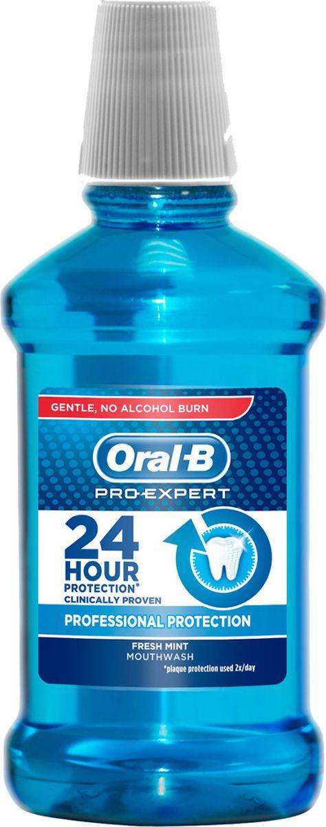 Oral-B ополаскиватель для полости рта Professional Protection Свежая Мята 250 млORL-81570771Ополаскиватель для полости рта Pro-Expert обеспечивает мягкое воздействие и клинически доказанную защиту на 24 часа (при использовании дважды в день). Обладает следующими эффектами: уничтожает бактерии, помогает предотвращать кариес, защитить от проблем с деснами, очищает даже в труднодоступных местах, борется с образованием налета и освежает дыхание. Не содержит спирт, обладает мягким действием и вкусом свежей мяты.