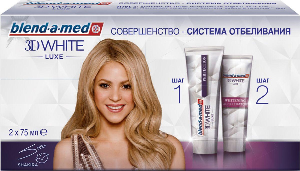 Зубная паста Blend-a-med 3D White Luxe Совершенство 75мл+3D White Luxe Усилитель отбеливания 75млBM-81621906Попробуйте систему двухэтапного отбеливания зубов Blend-a-med 3D White Luxe. Используйте два шага последовательно для достижения максимального результата, при этом безопасного для эмали. Шаг 1: Чистите зубыпастой Blend-a-med 3D White Luxe Совершенство, чтобы удалить до 100 % поверхностного потемнения эмализа три дня благодаря нашейсамой быстройтехнологии отбеливания . Шаг 2: Используйте Усилитель отбеливанияBlend-a-med 3D White Luxe для безупречной белизны ваших зубови защиты в течение 24 часовот повторного появления пигментированного налета* *при применении средства дважды в день.