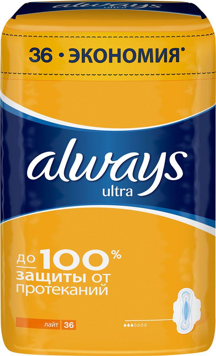 Always Ultra Женские гигиенические прокладки ароматизированные Light Quatro 36 штAL-83734556Ультратонкие прокладки Always Ultra обеспечивают до 100% защиты от протеканий. НОВЫЕ УЛУЧШЕННЫЕ Always защищают тебя во время менструаций, быстро впитывая жидкость и блокируя ее внутри прокладкиНовый быстро впитывающий и более комфортный верхний слой Новый усиленный абсорбирующий внутренний слой с еще большим количеством впитывающего гелеобразующего материала Технология нейтрализации запаха, содержит легкий аромат Крылышки с шестью растягивающимися зонами защищают от протеканий Дерматологически протестированы