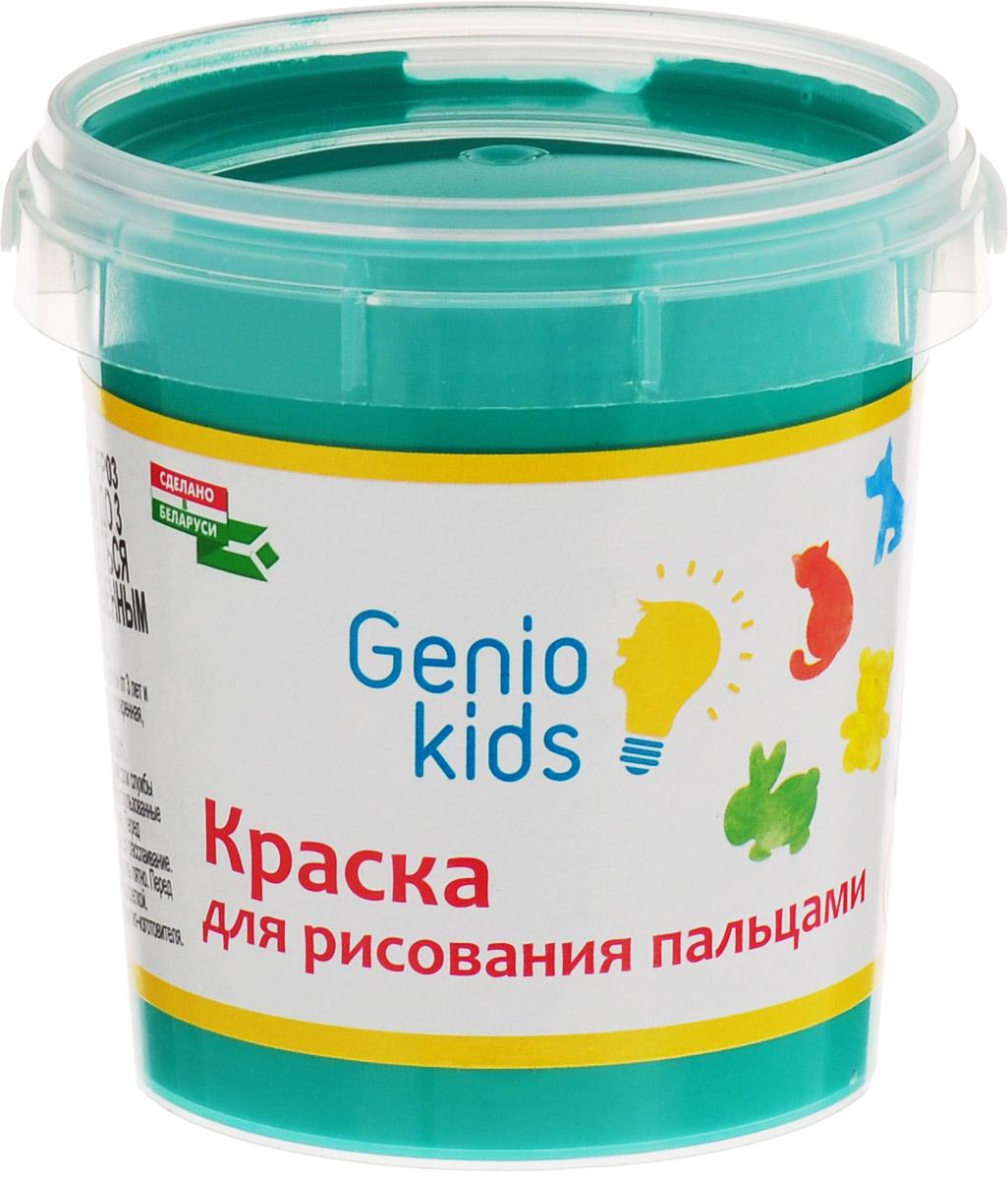Genio Kids Краска пальчиковая цвет зеленый 100 млFP03_зеленыйОдним из самых легких и интересных видов творчества, в котором ваш ребенок с удовольствием примет активное участие - это рисование.Пальчиковая краска Genio Kids даст вашему ребенку возможность проявить себя, предоставив необходимый минимум творческих принадлежностей. При использовании краски не понадобятся ни кисточка, ни вода, достаточно просто открыть банку, окунуть в краску пальчик - и можно приступать к творчеству.Пальчиковая краска безопасна, легко смывается с рук и любых поверхностей. Рисование будет развивать у вашего малыша творческие способности, воображение, логику, память, мышление.
