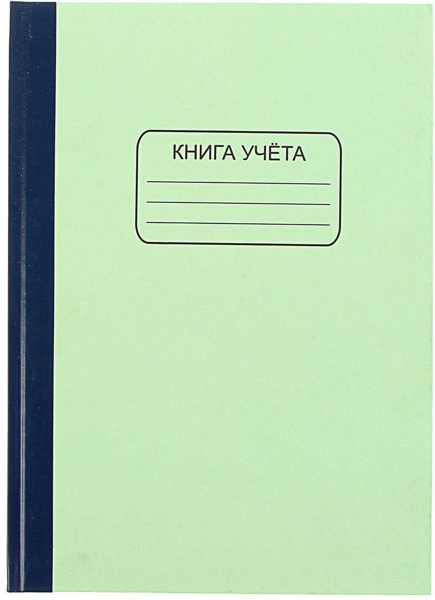 Кпк Книга учета 96 листов в линейку1182260Книга учета Кпк в твердом переплете позволит упорядочить работу с кадровой и иной, имеющей отношение к трудовой деятельности персонала, документацией.Внутренний блок содержит 96 листов в линейку.