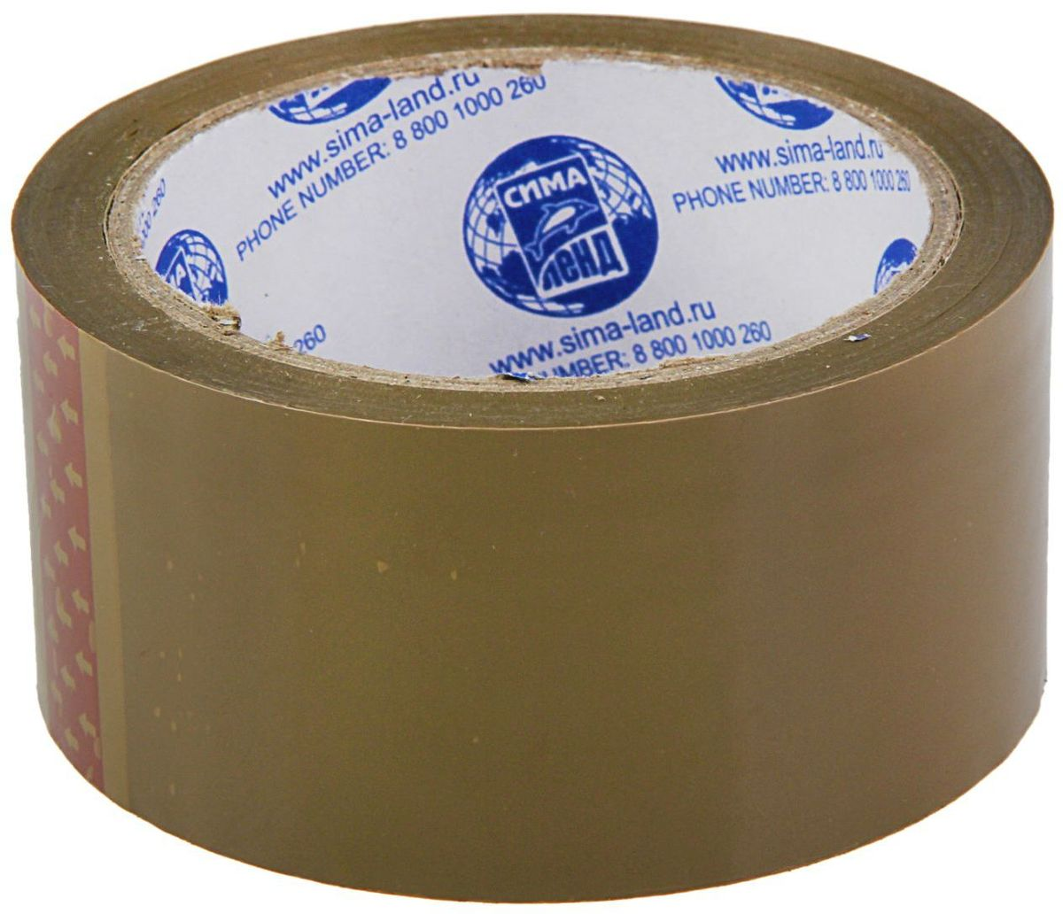 NoName Клейкая лента 48 мм х 66 м цвет темно-коричневый