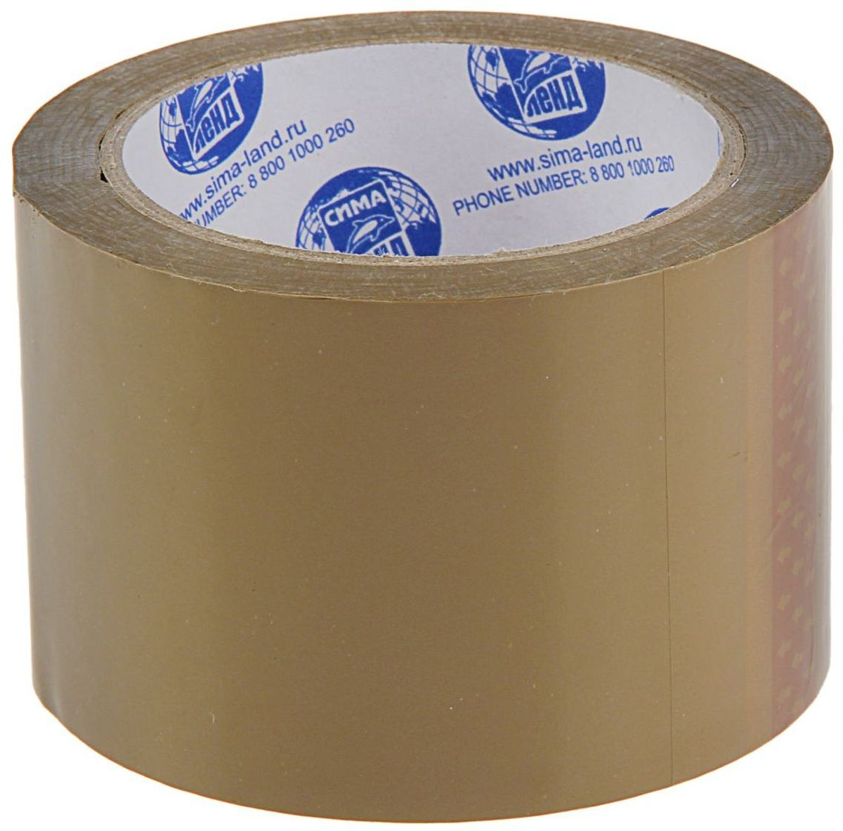 Клейкая лента 72 мм х 66 м цвет коричневый 1268214