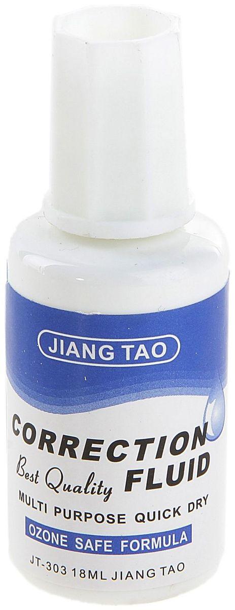 Jiang Tao Корректирующая жидкость 18 мл167071Корректирующая жидкость Jiang Tao поможет вам исправить ошибки в текстах. Быстро засыхает и позволяет наносить новые надписи почти сразу. Надежный колпачок предотвращает засыхание.Корректор прекрасно подходит как для использования детьми в школе, так и для домашних или рабочих целей.