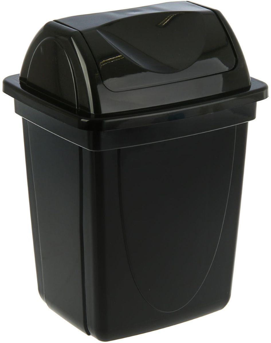 Стамм Корзина для бумаг 12 л цвет черный1889795Корзина для бумаг Стамм выполнена из высококачественного пластика ипредназначена для сбора мелкого мусора и бумаг. Вместительная корзинаоснащена удобной съемной крышкой. Такая корзина прекрасно впишется в интерьер офиса или кабинета.