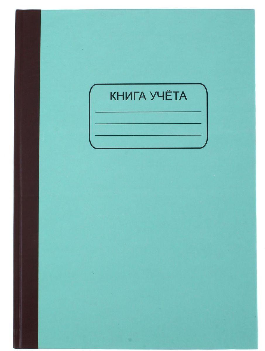 КПК Книга учета 96 листов в клетку 679476679476Книга учета в твердом переплете позволит упорядочить работу с кадровой и иной, имеющей отношение к трудовой деятельности персонала, документацией.Внутренний блок содержит 96 листов в клетку.