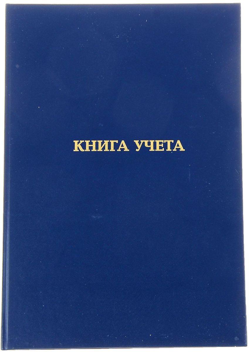 Officespace Книга учета 96 листов в клетку 781767781767