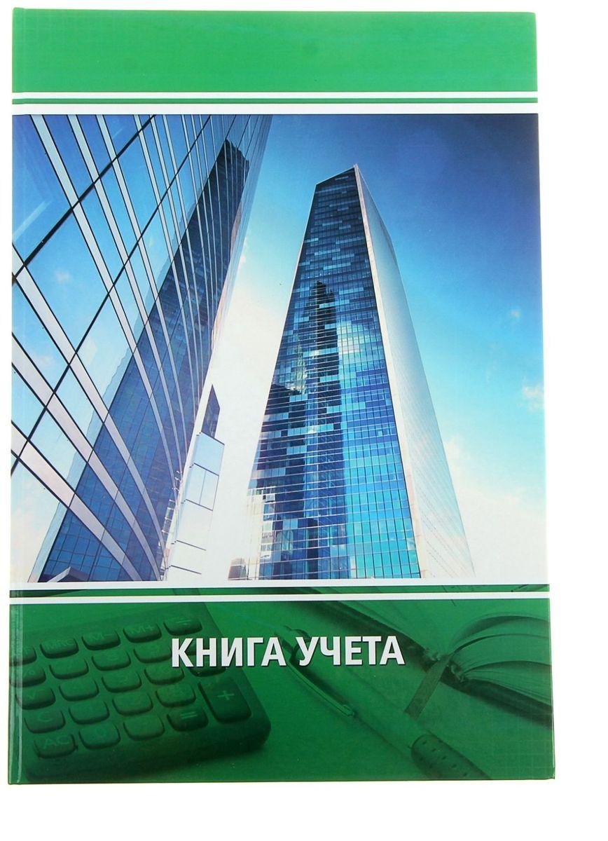 Officespace Книга учета 96 листов в клетку 781771781771