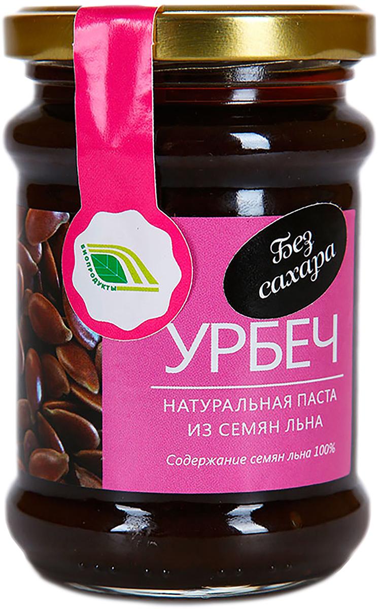 Биопродукты Урбеч натуральная паста из семян льна, 280 г