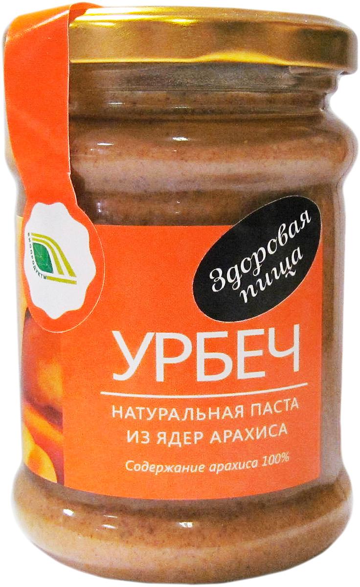 Биопродукты Урбеч натуральная паста из ядер арахиса, 280 г naturaliber живая паста из ядер арахиса 225 г