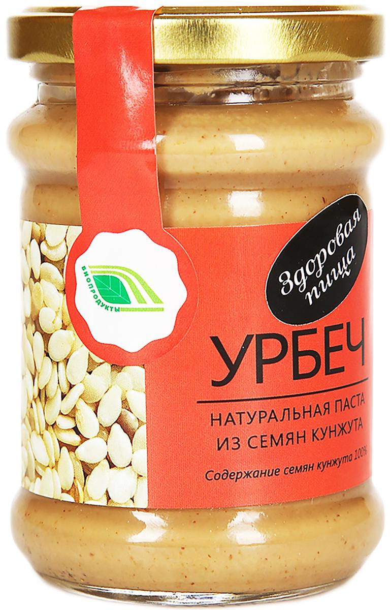 Биопродукты Урбеч натуральная паста из семян кунжута, 280 г