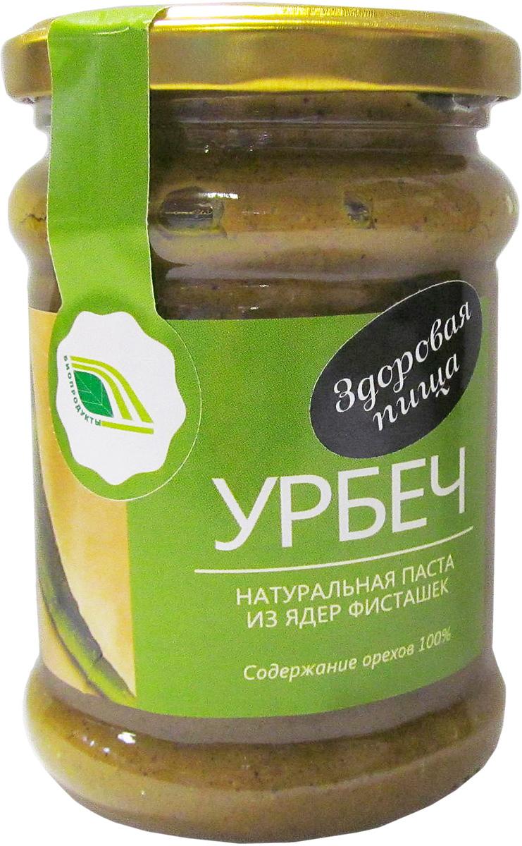 Биопродукты Урбеч натуральная паста из ядер фисташек, 280 г