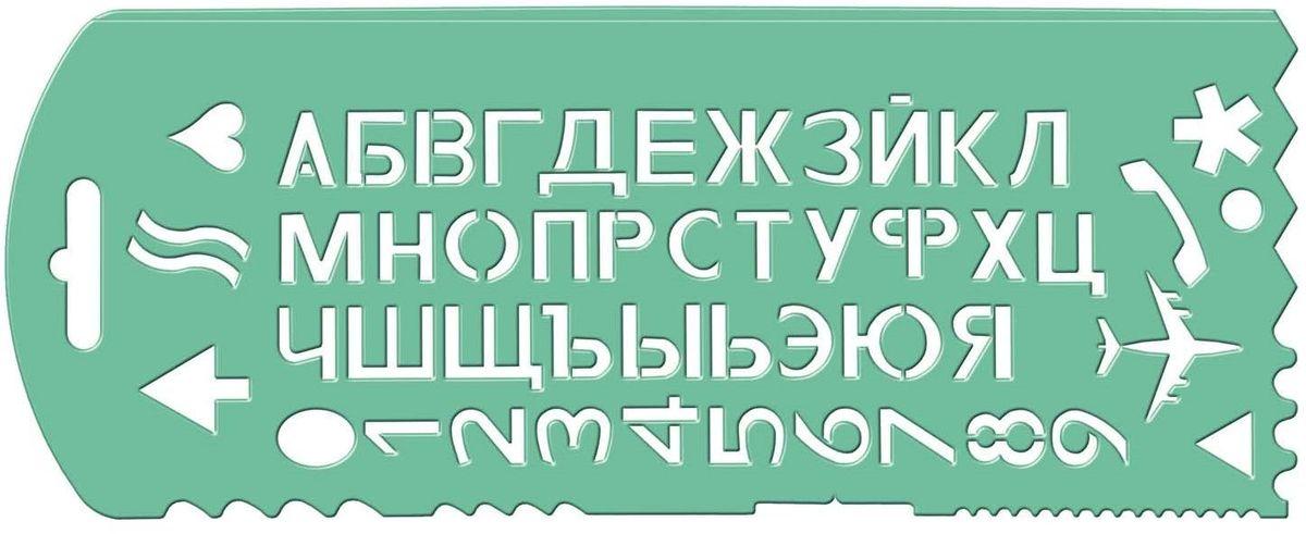 Стамм Трафарет букв и цифр цвет зеленый веер цифр и букв