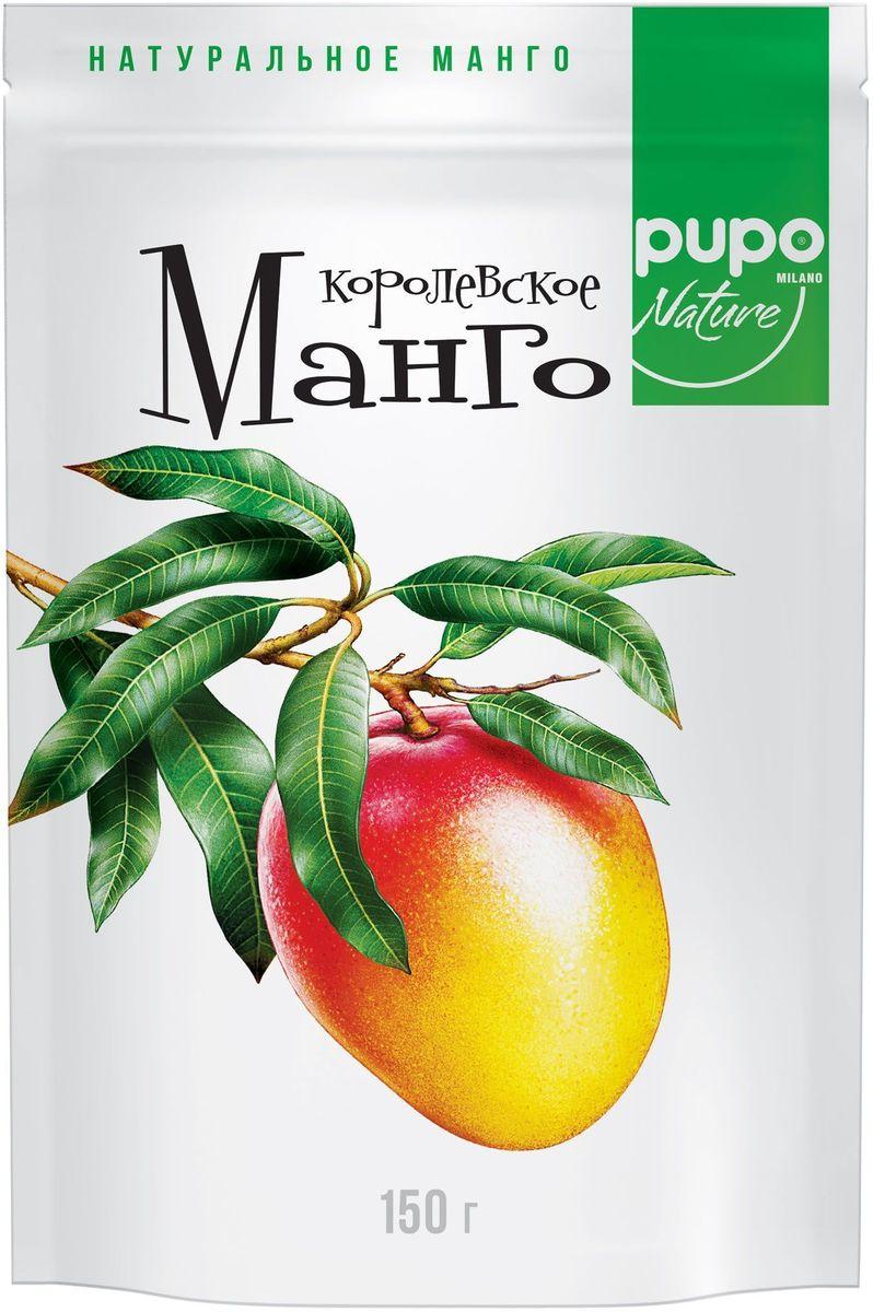 Pupo Манго королевское фрукты сушеные, 150 г