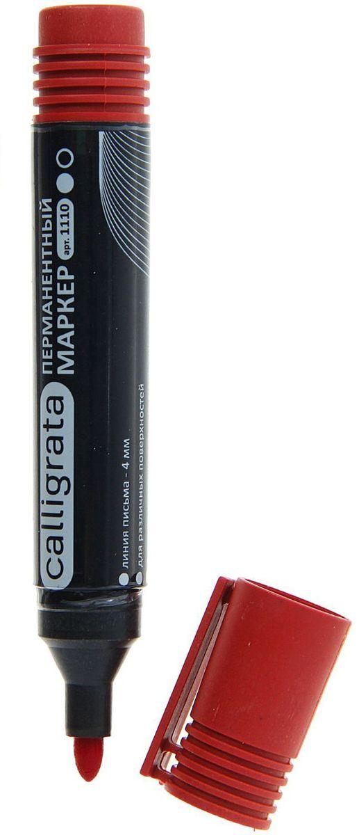 Calligrata Маркер перманентный цвет красный1280363Перманентный маркер Calligrata подходит для письма на любых поверхностях. Чернила на спиртовой основе. Плотный колпачок с клипом надежно предотвращает высыхание. Цвет колпачка соответствует цвету чернил. Закругленный пишущий узел. Диаметр пишущего узла - 4 мм.