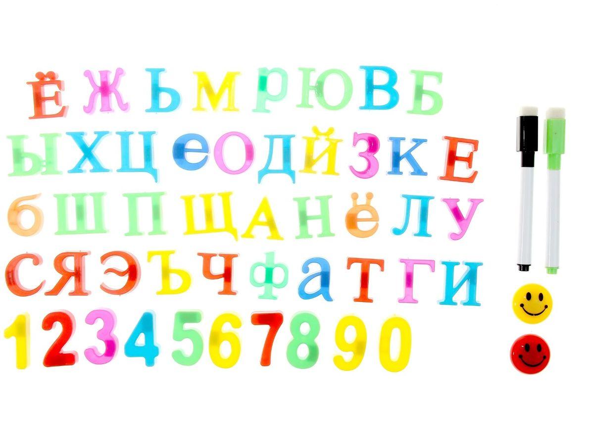 Набор маркеров с магнитным алфавитом и цифрами, NoName
