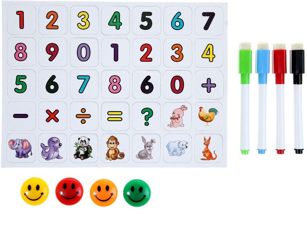 Школа талантов Набор маркеров с магнитными цифрами знаками животными899055