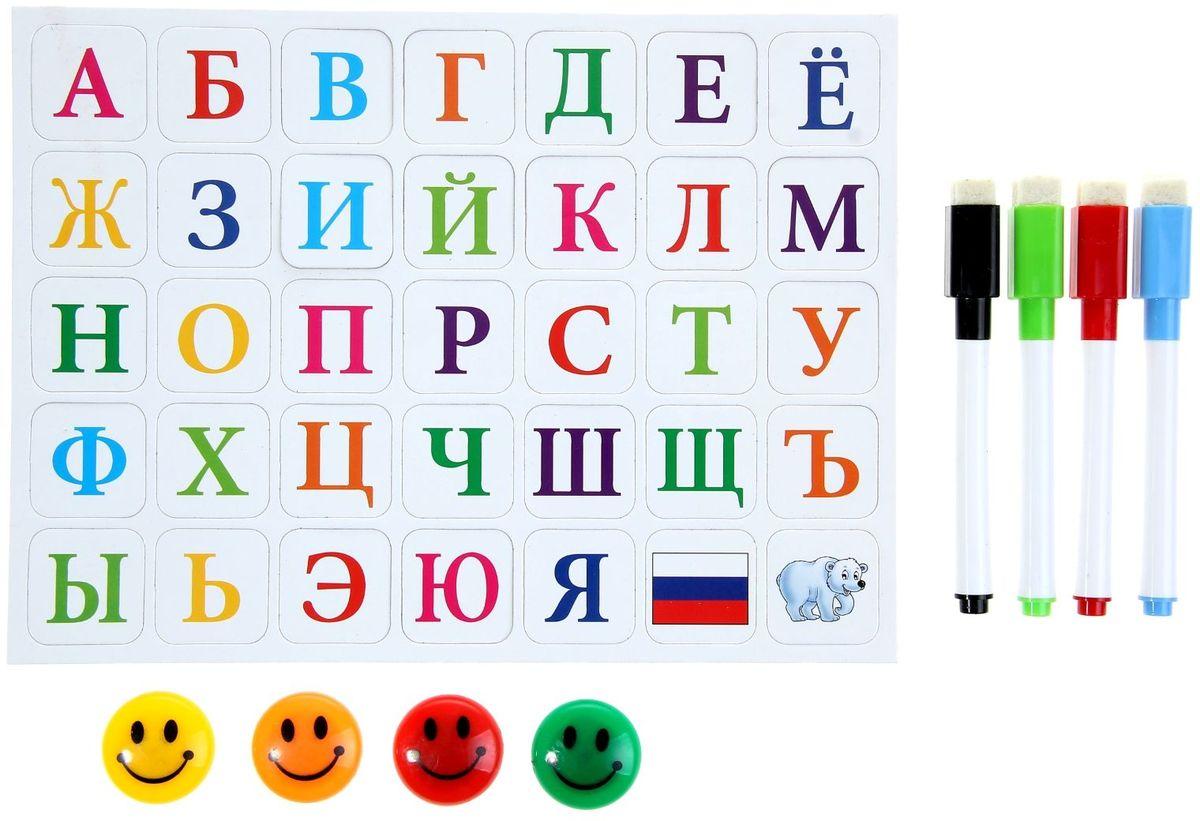 Школа талантов Набор маркеров с магнитным алфавитом