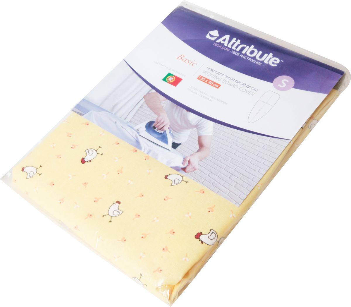 Чехол для гладильной доски Attribute Basic, 120 х 40 смABB004