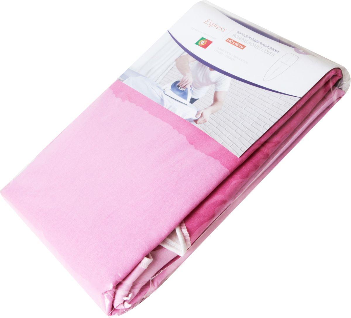 Чехол для гладильной доски Attribute Express, цвет: розовый, 140 х 60 смABE105