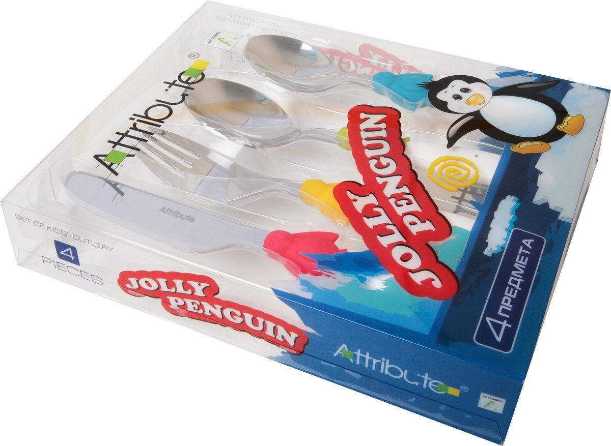 Набор детских столовых приборов Attribute Jolly Penguin, 4 предметаACJ104Детский набор Attribute Jolly Penguin состоит из 4 предметов: вилки, ножа, обеденной и чайной ложки, выполненных из высококачественной нержавеющей стали с зеркальной полировкой. Ручки изделий выполнены из пищевого пластика и имеют оригинальную форму. Необычный дизайн, эстетичность и функциональность набора позволят ему занять достойное место среди столовых приборов.Можно мыть в посудомоечной машине.