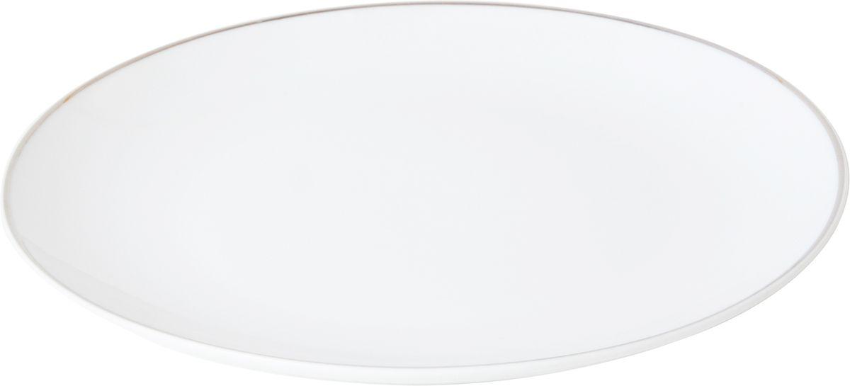 Тарелка обеденная Attribute Rondo Platinum, 24 смADR011