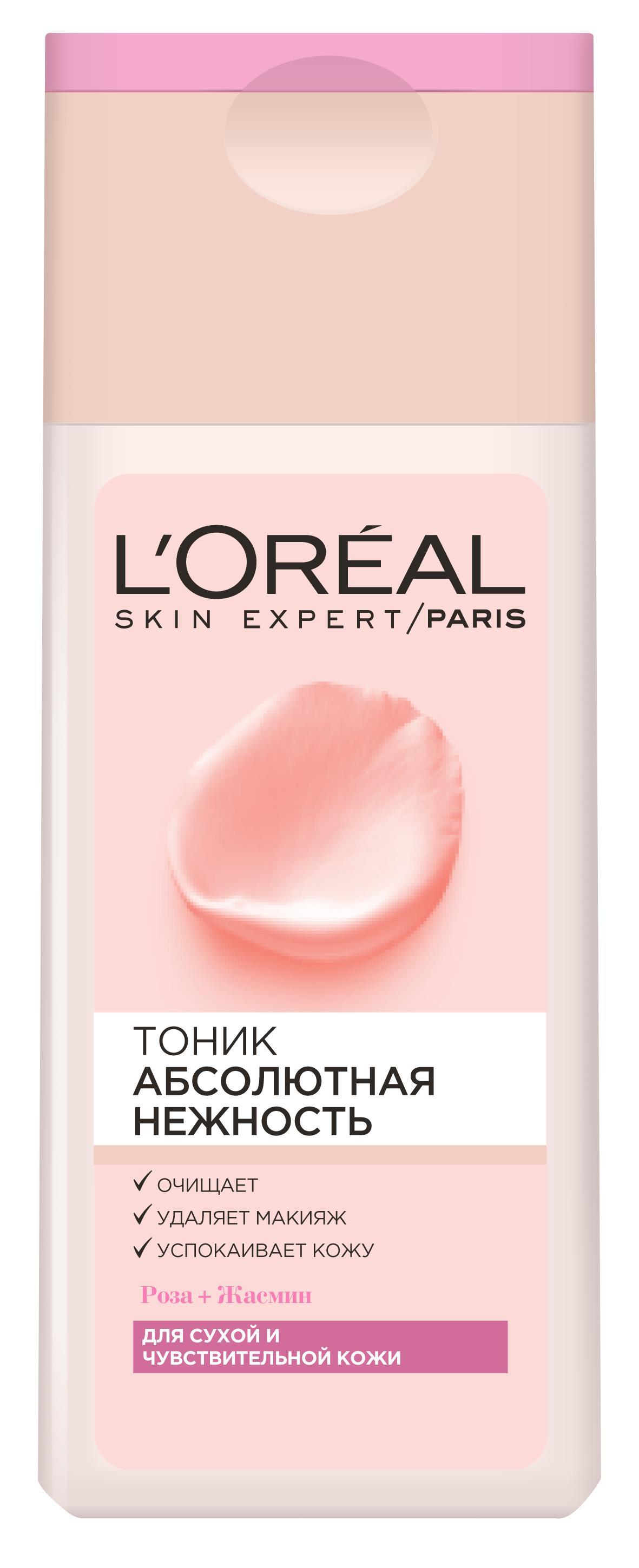 LOreal Paris Очищающий тоник Абсолютная нежность, для сухой и чувствительной кожи, 200 мл, с экстрактами Розы и ЖасминаA7089500Тоник для кожи «Абсолютная свежесть» разработан специально для сухой и чувствительной кожи, обогащён уникальными смягчающими компонентами, которые не только эффективно удаляют все загрязнения, остатки косметических средств, но и освежает кожу, делая её мягкой и бархатистой. Ваша кожа очищена от макияжа и загрязнений. Она становится нежной, более мягкой и красивой. Тонкий цветочный аромат позволит вам получить истинное удовольствие от чувственный опыт от ухода за кожей. Содержит экстракт розы, известный своими успокаивающими свойствами и способностью уменьшать ощущение дискомфорта, и экстракт жасмина, известный своими смягчающими и успокаивающими свойствами.