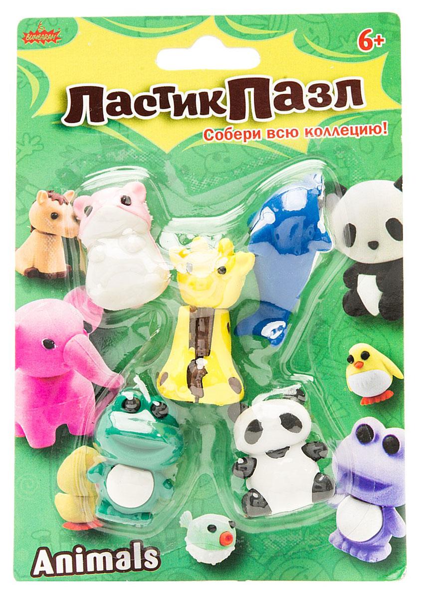 Бумбарам Набор ластиков-пазлов Животные 5 шт бумбарам набор ластиков пазлов животные 5 шт