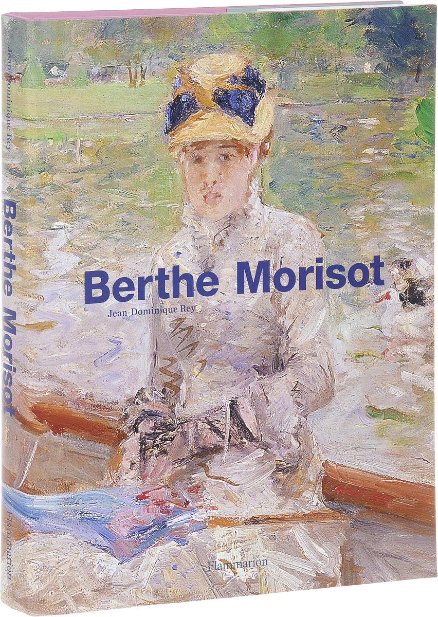 Berthe Morisot psychiatric disorders in postpartum period