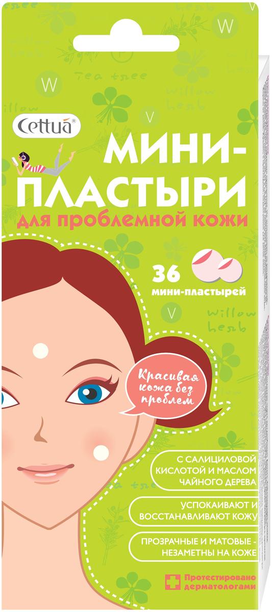 Cettua Мини-пластыри для проблемной кожи, 3 саше по 12 штук трансдермальные пластыри производство индия в украине