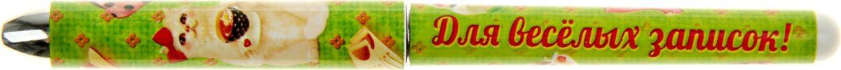Ручка шариковая Для веселых записок синяя828657Ручка шариковая Для веселых записок - сочетание классической формы и неповторимого дизайна с шуточными пожеланиями превращает обычную письменную принадлежность в прекрасный элемент, дополняющий любую сумку, ежедневник или стол. Наполните жизнь яркими красками с помощью всего одной детали!