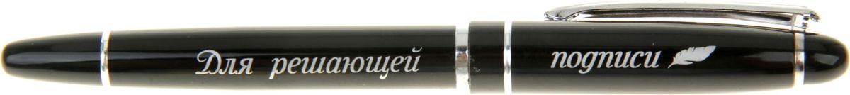 Ручка капиллярная Для решающей подписи синяя279283В современном темпе жизни без ручки никуда, и одними из важных критериев при ее выборе становятся внешний вид и практичность, ведь это не только письменная принадлежность, но и стильный аксессуар. Наша уникальная разработка Ручка капиллярная в подарочной упаковке Для решающей подписи объединила в себе классическую форму и оригинальный дизайн, а именно лаконичное сочетание черного и серебряного цвета с гравировкой для настоящих мужчин с сильным и волевым Я. Капиллярный тип стержня отличается не только структурой, но и удобством скольжения по бумаге при письме. Оригинальная коробочка, стилизованная под ретрошкатулку, закрывается на скрытую магнитную кнопку. Такой подарок понравится любому мужчине!