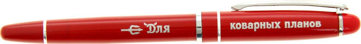 Ручка капиллярная Для коварных планов синяя279284В современном темпе жизни без ручки никуда, и одними из важных критериев при ее выборе становятся внешний вид и практичность, ведь это не только письменная принадлежность, но и стильный аксессуар. Уникальная разработка ручка капиллярная в подарочной упаковке Для коварных планов объединила в себе классическую форму и оригинальный дизайн, а именно лаконичное сочетание красного и серебряного цвета с изысканной гравировкой. Капиллярный тип стержня отличается не только структурой, но и удобством скольжения по бумаге при письме. Очаровательная коробочка с красочным цветочным принтом закрывается на скрытую магнитную кнопочку. Такой подарок понравится любой девушке!